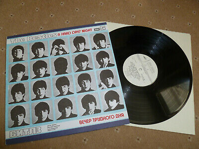 NMint PLAYED ONCE Beatles A Hard Day's Night DMM (Russian Мелодия LP) C60 23579