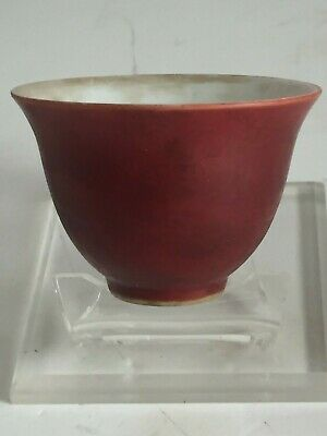 Antique Chinese RED Glaze BOWL CHENGHUA Mark Cup Bowl Dragon Decoration 1 3/4""