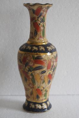 The Great Wall Chinese Vase With Floral Decoration And Gilding.