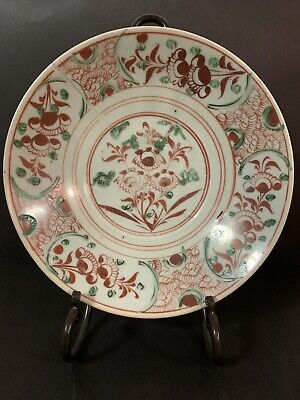 Swatow Ming Dynasty Charger