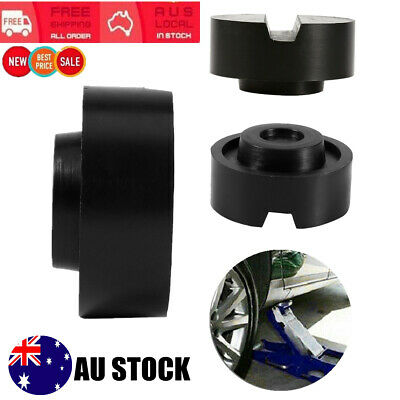 Universal Lifting Jack Pad Adapter Car Slotted Frame Rail Floor Trolley Rubber