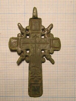 Ancient cross 17-18 century lot №14
