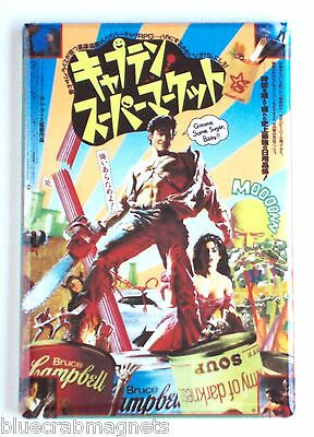 Army of Darkness (Japan) FRIDGE MAGNET (2.5 x 3.5 inches) movie poster japanese