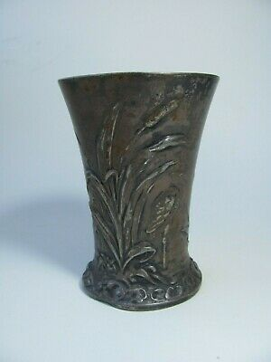 Rare Antique Silver Plated WMF Art Deco Cup Vintage