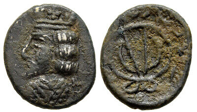 FORVM Kingdom of Persis 2nd Unknown King 1st C. AD Battlements Crown