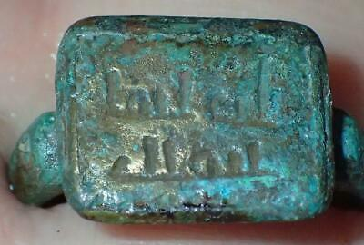 33mm  Very Rare Ancient Islamic Kufic bronze seal ring, 1300+ Years Old, #S456