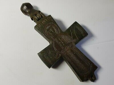 Byzantine Reliquary Cross Pendant with St George. 10th-12th century AD. A large