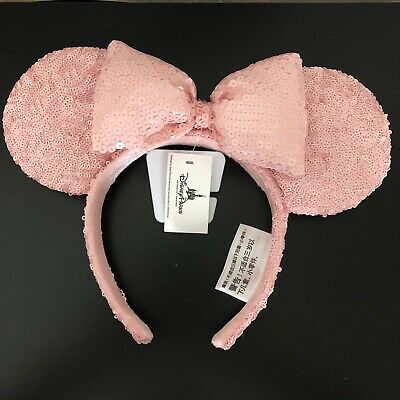 Disney Parks Millenial Pink Sequined Minnie Mouse Headband Ears (NEW)