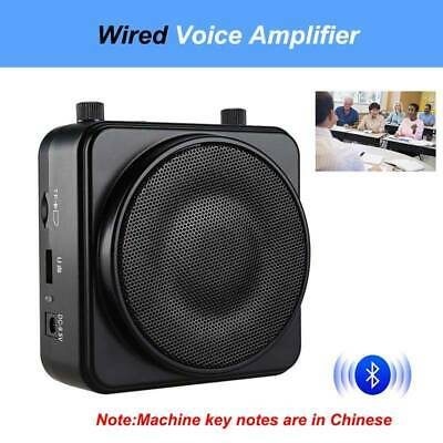 AKER Portable 22W PA Voice Amplifier Booster + Wired Microphone For Loudspeakers