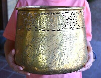 Large Antique Persian Arabic Islamic Damascus Brass Reticulated Jar Pot Bowl