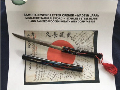 Samurai Sword Letter Opener ~ Made In Japan ~ Hand Painted