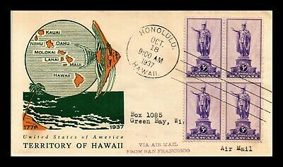 Dr Jim Stamps Us Territory Hawaii First Day Cover Scott 799 Air Mail Block