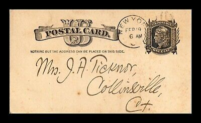 Dr Jim Stamps Us New York Postal Card 1885 Postal History Postal Stationery
