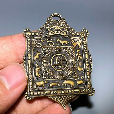 Chinese Antique Old Brass Nine Palace Eight Diagrams Twelve Zodiac Signs Pendant