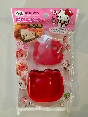 Hello Kitty Shape Rice Mold and Ham Cutter from Japan Daiso for Bento