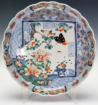 ANTIQUE 18th C. CHINESE PORCELAIN CHARGER w/ ENAMEL DECORATION