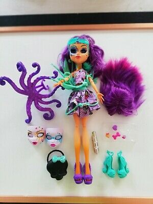 Monster High Inner Monster Shockingly Shy & Scared Silly with extra accessories