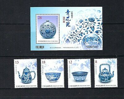 China Taiwan 2019 D682 Set Stamp Blue & White Porcelain Ancient  Art Treasures