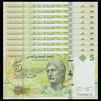 Lot 10 PCS, Tunisia 5 Dinars, 2013, P-95 NEW, UNC