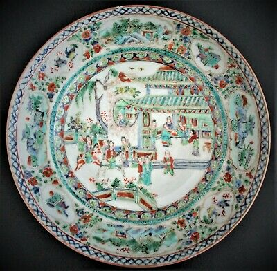 Large Antique Chinese  Porcelain Bowl or Charger Qing Dynasty 19th Century