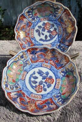 SUPERB PAIR 19thC  JAPANESE ANTIQUE MEIJI IMARI KUTANI DISHES - FUKU MARK