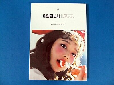 Monthly Girl Loona - Chuu Cd + Photocard (Sealed) + Tracking No.