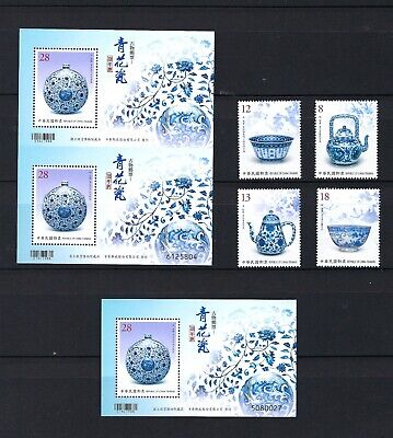 China Taiwan 2019 D682 Blue & White Porcelain Ancient  Treasures stamp set Full