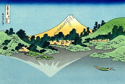 Repro Japanese Woodblock Print by Katsushika Hokusai 'The Fuji Reflects .....'