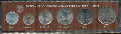 Israel, 1975 Uncirculated Mint set of 6 coins