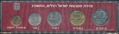 Israel, 1983 Uncirculated Mint set of 5 coins