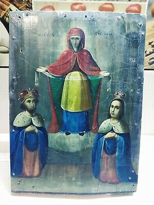 """Antique 19th Russian Hand Painted Wood Orthodox Icon """"Protection of the Blessed"""