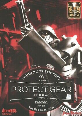 Max Factory Plamax MF-23: Minimum Factory Protect Gear - The Red Spectacles Ver.