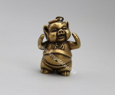 3.5 CM Bronze Chinese Zodiac Animal Wealth Amulet Pig Hog Swine baby Pendants