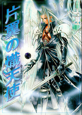 Final Fantasy 7 VII Doujinshi Comic Sephiroth x Cloud One Winged Seraph