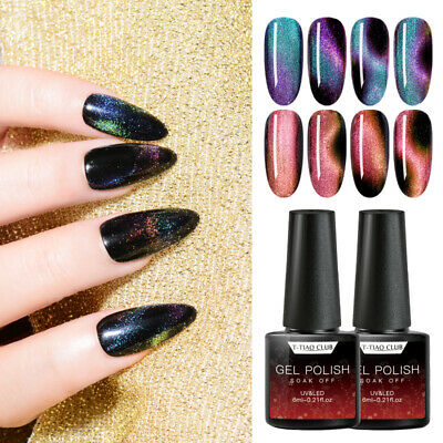 7ml/bottle Holo Chameleon Magnetic 5D Magnetic Cat Eye Gel Polish Soak Off Salon