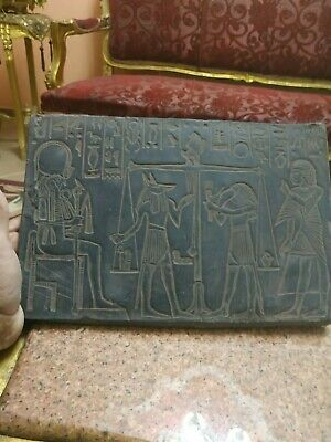 Antique  Egyptian Pharaonic Stela The weight of the heart  the Book of the Dead
