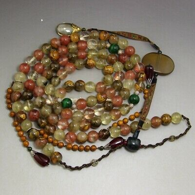 Collecti Antique Qing Dynasty minister gemstone Natural agate Necklace 108beads