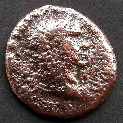 One of my Hadrians Wall Roman coins.