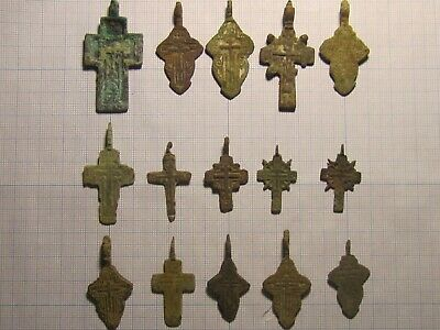 15 ancient crosses of 17-18 centuries lot № 25