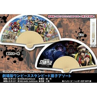 One Piece Stampede Folding fan 2pcs Set Limited 2019 Movie Round Not for sale