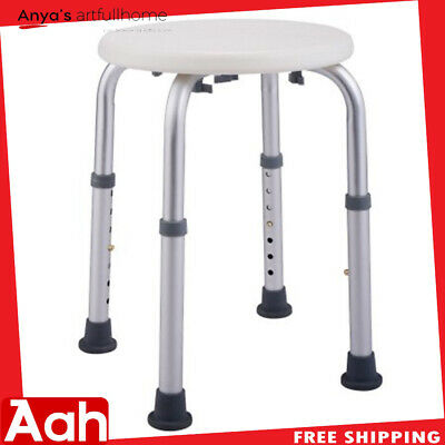 New Medical Shower Chair Adjustable Height Bath Tub Bench Stool Seat Round US