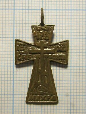 Ancient cross 17-18 century lot №32