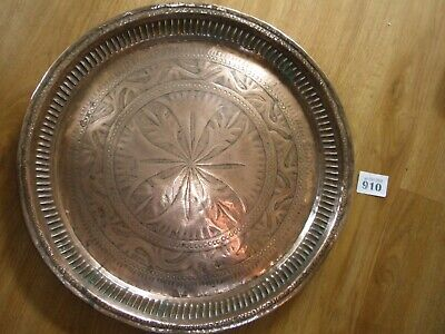 Antique Copper Charger / Tray Signed