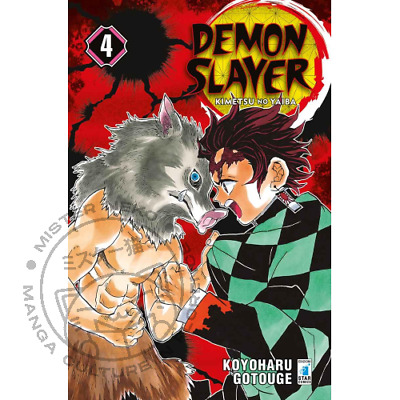Manga - Demon Slayer - Kimetsu no Yaiba 4 - Star Comics