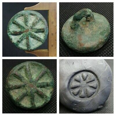 Ancient Bactrian bronze stamp seal