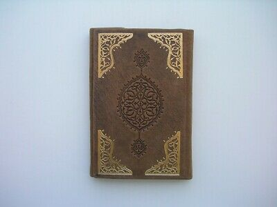 Ottoman Turkish Arabic Islamic Old Printed Prayer Book Dala'il Al-Khayyirat 1845