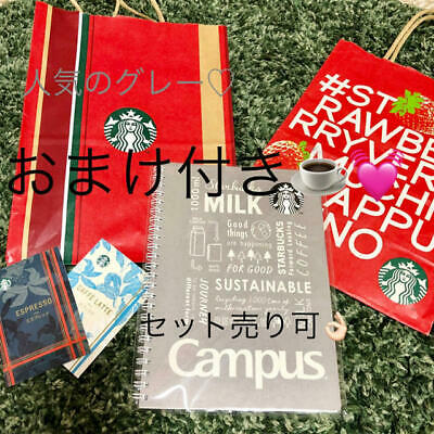Starbucks Limited  Campus Ring NotebookWith GrayBonus NewFree Shipping Japan F/S