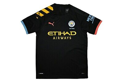 Manchester City New Season Football Away Shirt Brand New With Tags Uk Stock