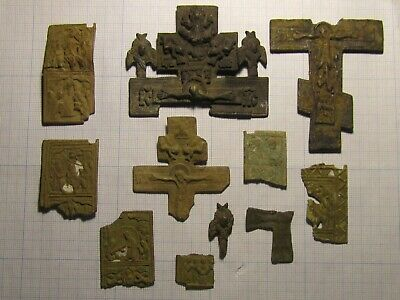 Shards of Russian history 18th century. lot № 21
