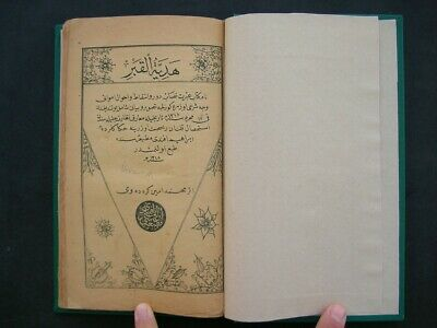 Ottoman Turkish Islamic Old Printed  قبر Grave Book A.h 1318 A.d 1901